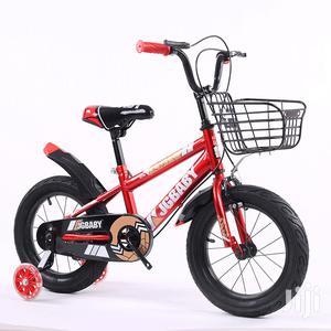 Kids Learning Bike | Toys for sale in Central Region, Kampala