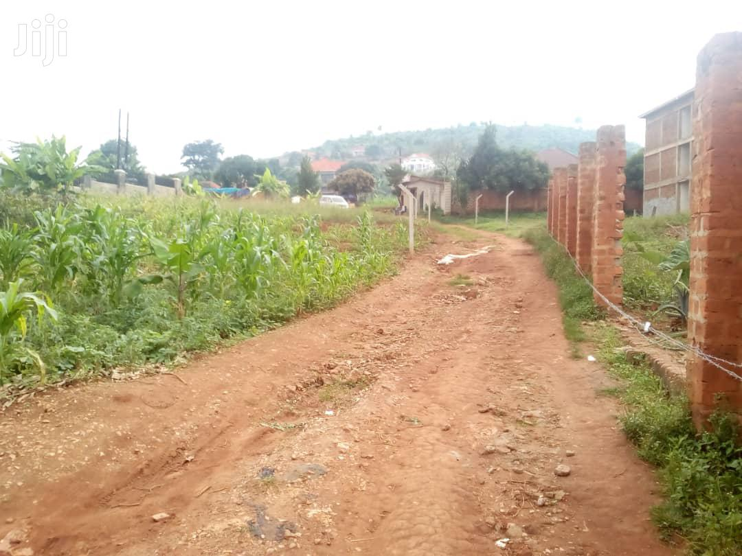 Hot Deal Land After Munyonyo For Sale