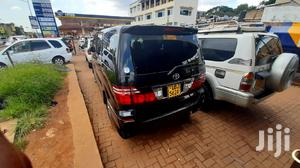 Toyota Alphard 2007 Black | Cars for sale in Central Region, Kampala