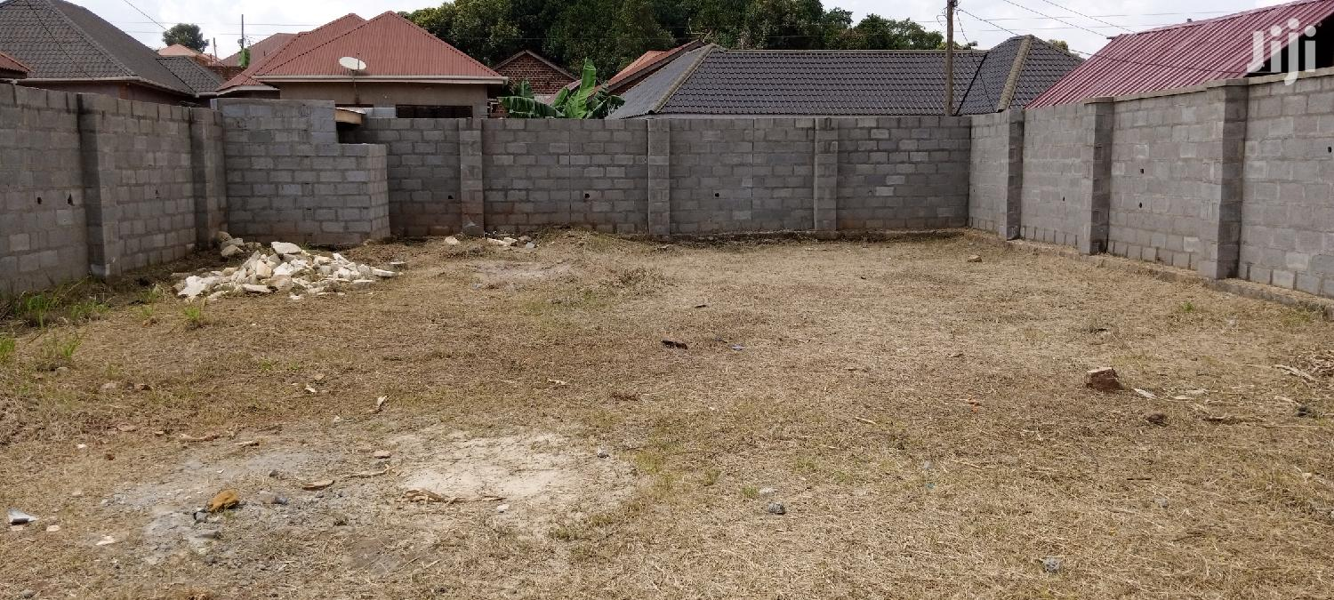 Commercial Land for Rent in Lugala