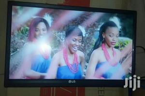 It Is Lg Digital TV 22 Inches Brand New | TV & DVD Equipment for sale in Central Region, Kampala