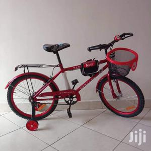 Amazing Bicycles | Toys for sale in Central Region, Kampala