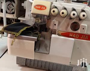 Industrial Sewing Machine Overlock | Manufacturing Equipment for sale in Central Region, Kampala