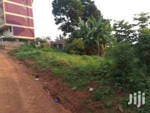 Land In Mukono Ucu For Sale | Land & Plots For Sale for sale in Central Region, Kampala