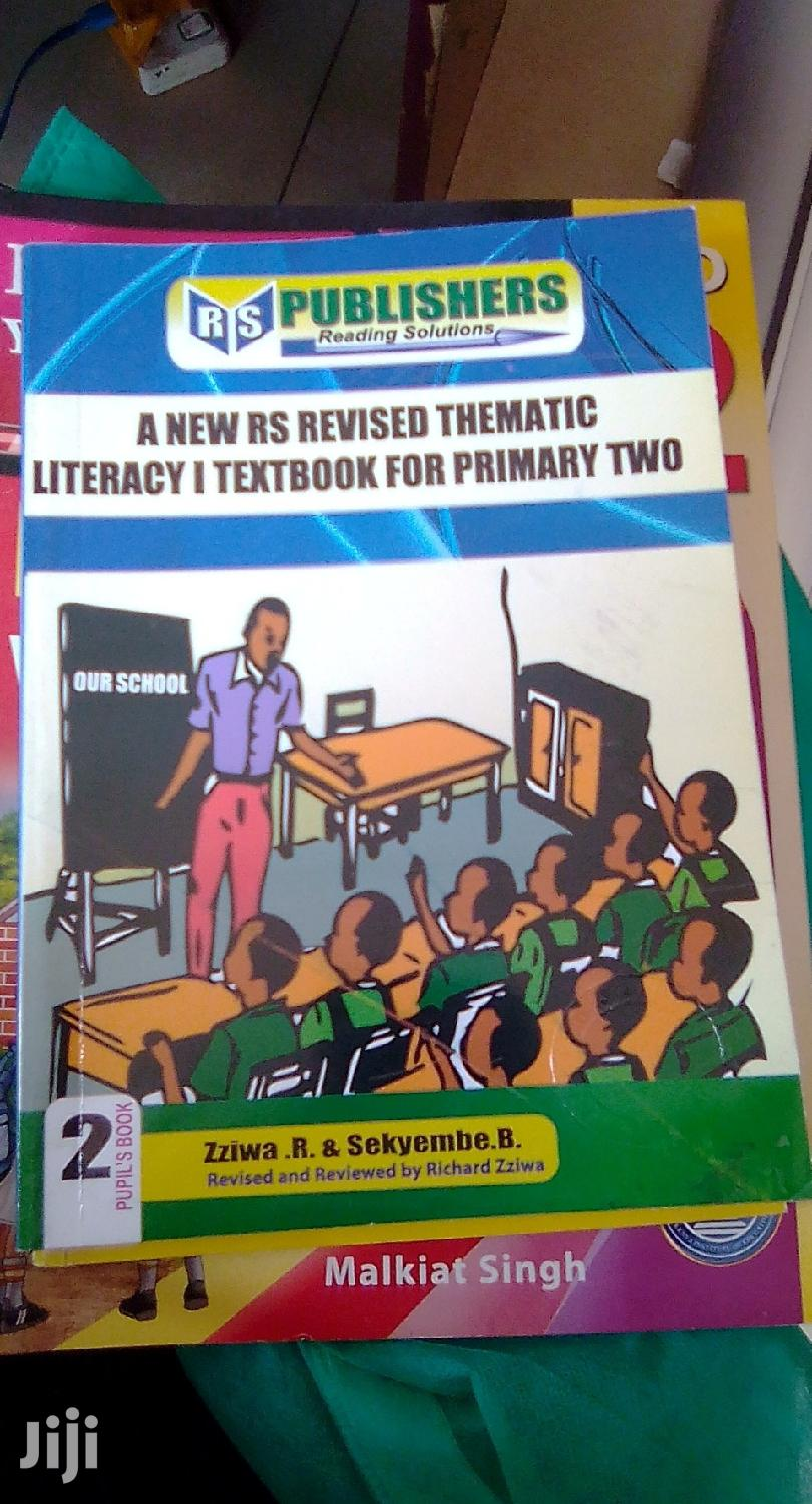 Archive: Literacy 1 ( SST + Science) Textbook for Primary 2