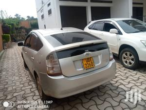 Toyota Prius 2012 Gold   Cars for sale in Central Region, Kampala
