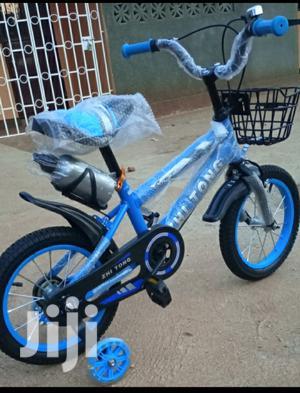 Kid's Bikes | Toys for sale in Central Region, Kampala