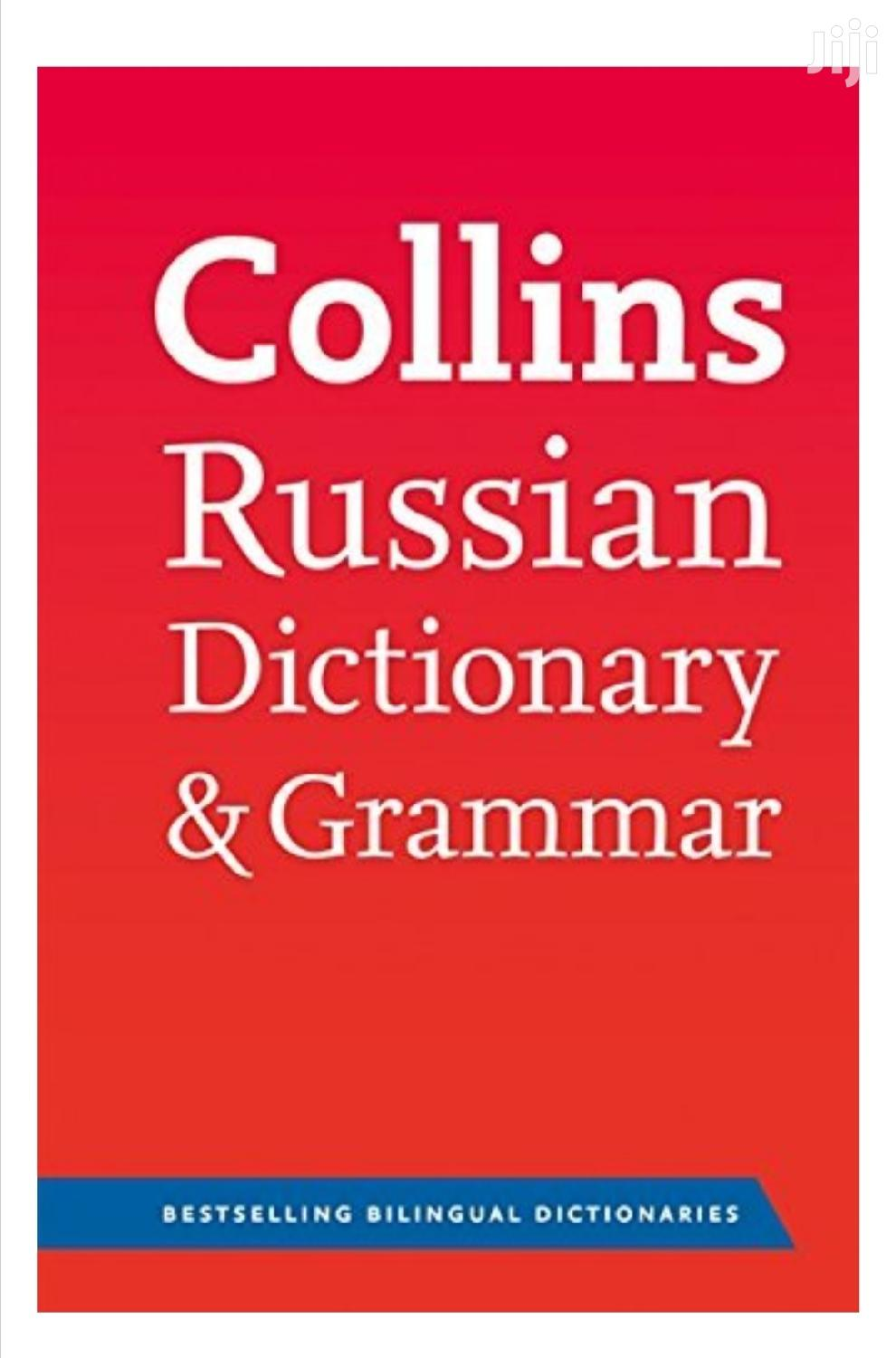 Collins Russian Dictionary and Grammar | Books & Games for sale in Kampala, Central Region, Uganda