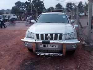 Toyota Kluger 2009 Silver | Cars for sale in Central Region, Kampala