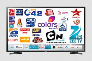 IPTV Worldwide Channels Very Stable UHD 4K   Computer & IT Services for sale in Central Region, Kampala