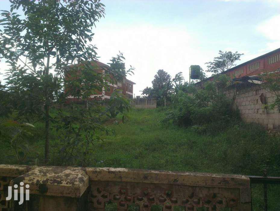 Quick Sale Residential Plot 50x100ft In Kyaliwajjara