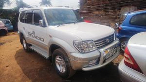 Toyota Land Cruiser 1999 90 Gray   Cars for sale in Central Region, Kampala