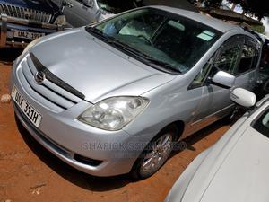 Toyota Corolla Spacio 2005 1.5 X G-Edition Silver   Cars for sale in Central Region, Kampala