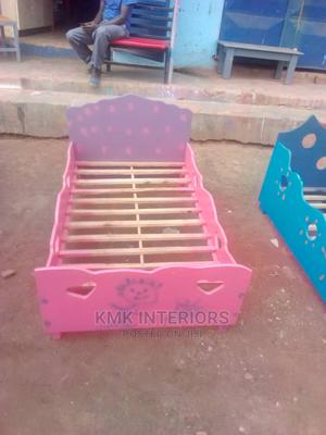 Baby Cots For Sale   Children's Furniture for sale in Central Region, Mukono