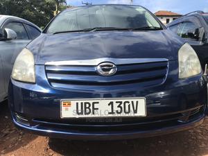 Toyota Corolla Spacio 2004 Blue | Cars for sale in Central Region, Kampala
