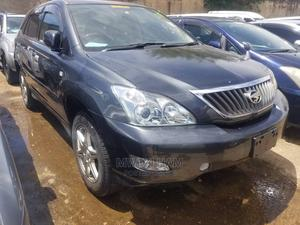 Toyota Harrier 2007 Gray | Cars for sale in Central Region, Kampala