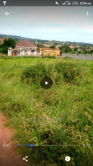 Quick Land for Sale at Mutundwe | Land & Plots For Sale for sale in Central Region, Kampala