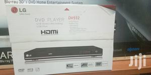 LG DVD Player With HDMI Port   TV & DVD Equipment for sale in Central Region, Kampala