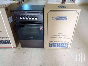 Brand New Cooker 3 + 1 With Oven Available On Quick Sale   Kitchen Appliances for sale in Central Region, Kampala