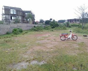 Water Front 50 Decimals Land In Kitala Nalugala Entebbe For Sale | Land & Plots For Sale for sale in Central Region, Kampala