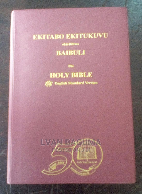 Holy Bible English Standard and Luganda Bible Combined