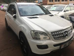 Mercedes-Benz M Class 2007 White | Cars for sale in Central Region, Kampala