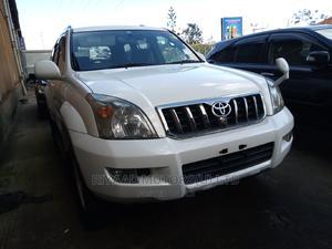Toyota Land Cruiser Prado 2007 STANDARD White | Cars for sale in Central Region, Kampala