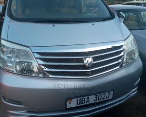 Toyota Alphard 2005 Silver | Cars for sale in Central Region, Kampala