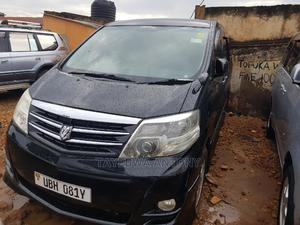 Toyota Alphard 2006 Black | Cars for sale in Central Region, Kampala