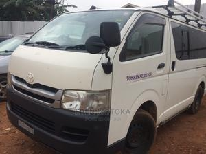 Toyota Hiace Drone 2007 | Buses & Microbuses for sale in Central Region, Kampala