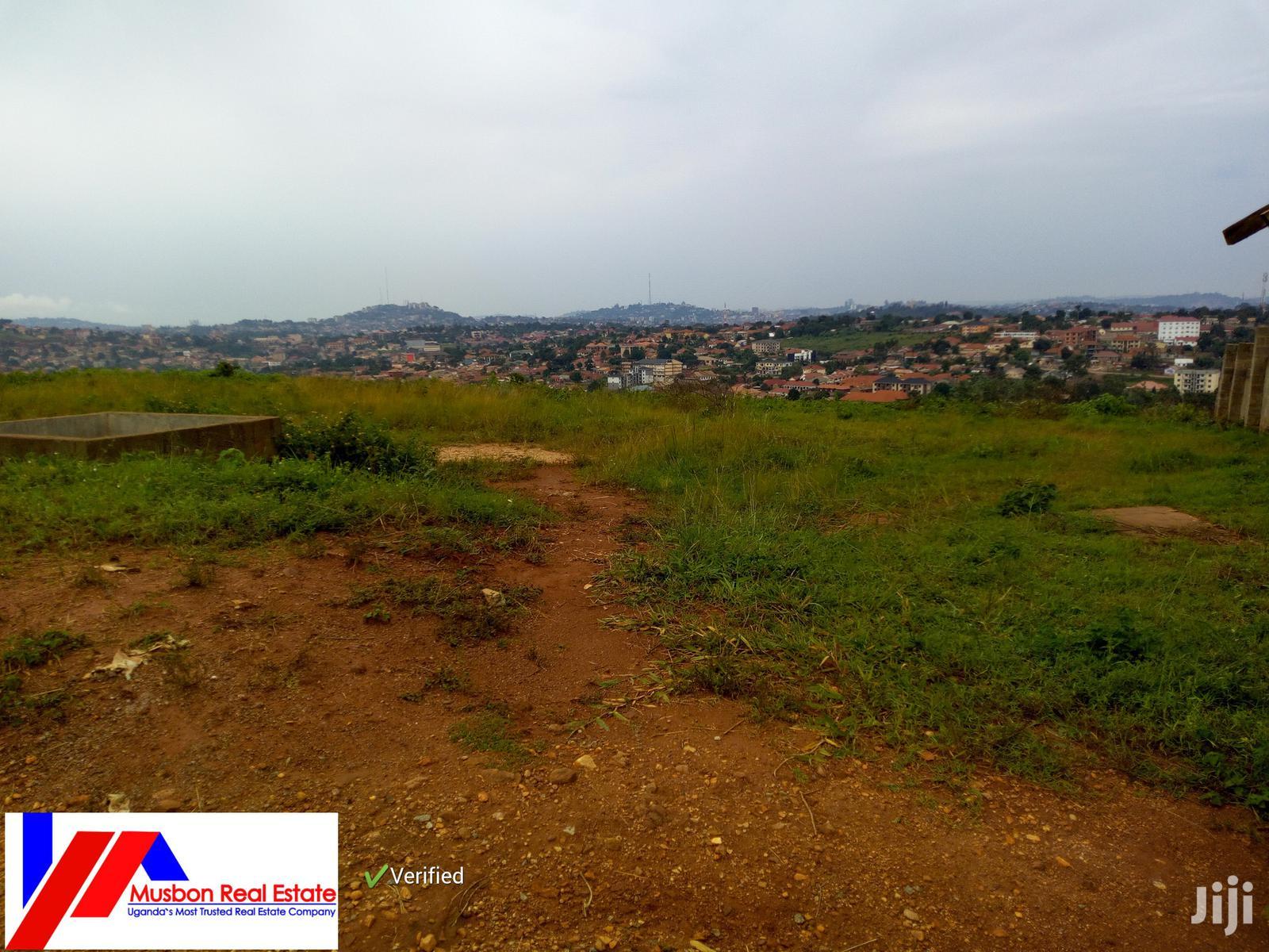 One Acre for Sale in Kyanja | Land & Plots For Sale for sale in Kampala, Central Region, Uganda