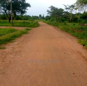 Kikyusa Zirobwe 14 Acres Of Fertile Land For Sale | Land & Plots For Sale for sale in Central Region, Kampala