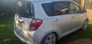 Toyota Ractis 2007 Silver   Cars for sale in Central Region, Kampala