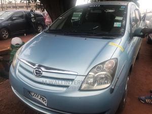 Toyota Corolla Spacio 2006 Blue   Cars for sale in Central Region, Kampala