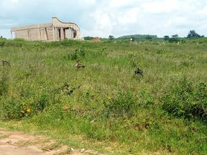 A Plot of Land for Sale in Mukono | Land & Plots For Sale for sale in Central Region, Mukono