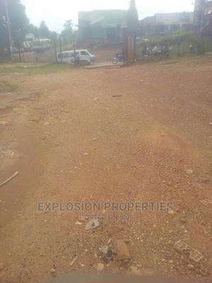 Washing Bay and Parking Space for Rent at Wandegeya | Land & Plots for Rent for sale in Central Region, Kampala