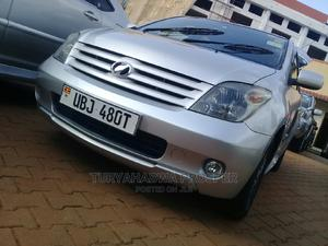 Toyota IST 2006 Silver | Cars for sale in Central Region, Kampala