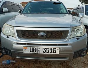 Subaru Forester 2008 Silver   Cars for sale in Central Region, Kampala