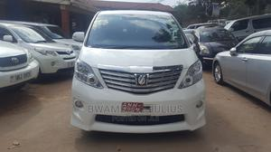 New Toyota Alphard 2008 Silver | Cars for sale in Central Region, Kampala