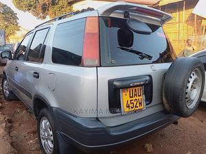 Honda CR-V 1996 Silver | Cars for sale in Central Region, Kampala