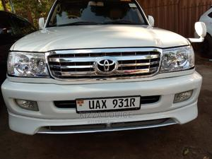 Toyota Land Cruiser 2005 100 4.7 V8 Executive White | Cars for sale in Central Region, Kampala