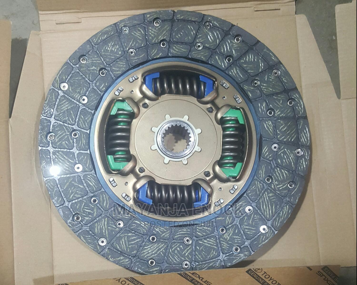Archive: Clutch Plate