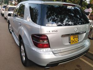 Mercedes-Benz E350 2006 Silver   Cars for sale in Central Region, Kampala