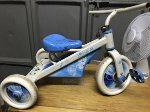 Kids Tricycle UK Used | Toys for sale in Central Region, Kampala