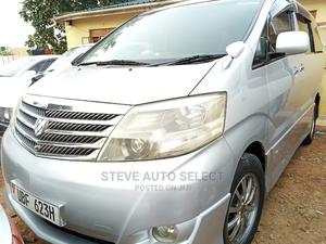 Toyota Alphard 2006 Silver | Cars for sale in Central Region, Kampala