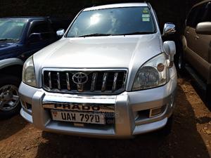 Toyota Land Cruiser Prado 2005 2.7 I 16V Silver   Cars for sale in Central Region, Kampala