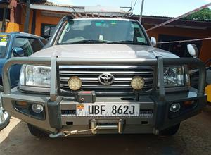 Toyota Land Cruiser 2004 Silver   Cars for sale in Central Region, Kampala