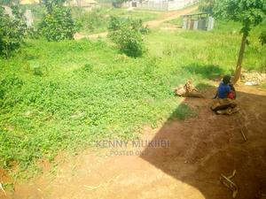 50by 50 on the Road Wakiso Town | Land & Plots for Rent for sale in Central Region, Wakiso