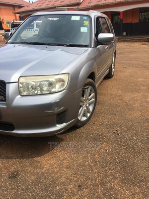 Subaru Forester 2007 Gray   Cars for sale in Central Region, Mukono