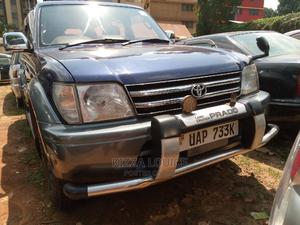 Toyota Land Cruiser Prado 1998 3.4 V6 Blue   Cars for sale in Central Region, Kampala